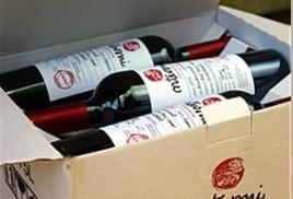 Красное природно полусладкое  БИО Вино КИНДЗМАРАУЛИ